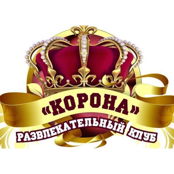 Логотип площадки Корона